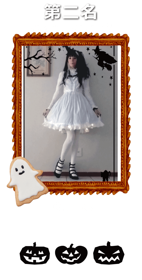 Halloween kekka 02 zh