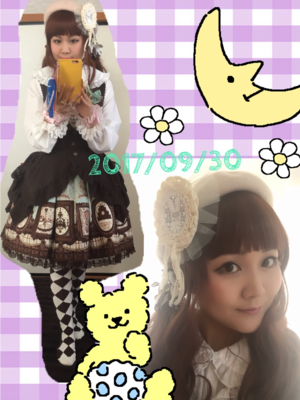 望月まりも☆ハニエルの「casual-days」をテーマにしたファッションです。(2017/11/19)