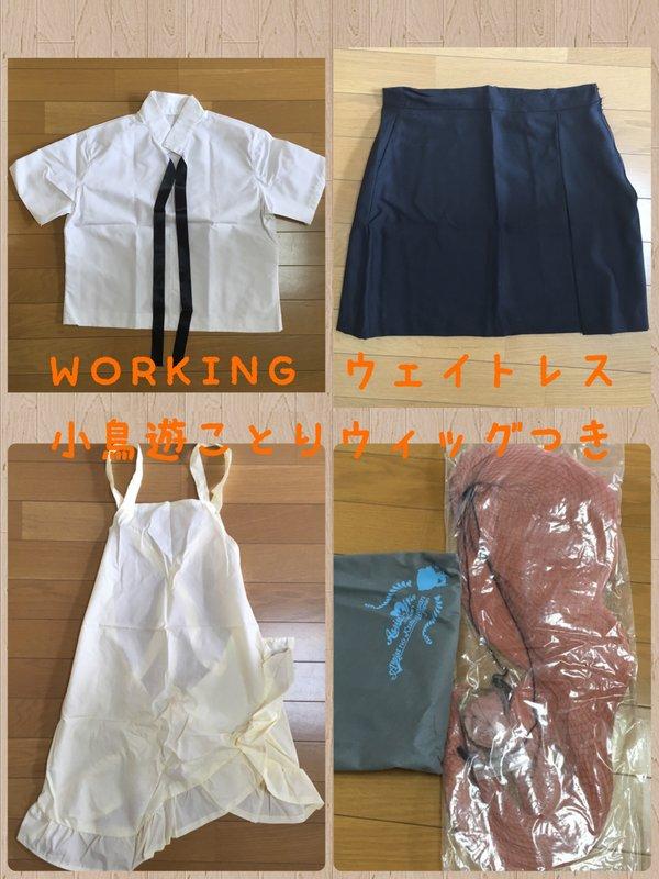 #りこ♪'s 「ハンドメイド」themed photo (2016/07/06)