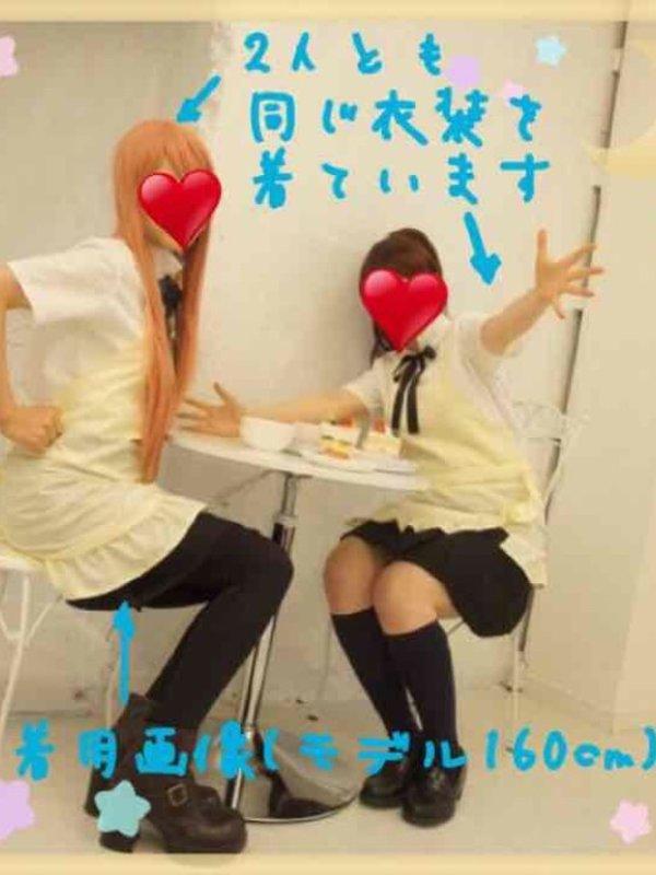 #りこ♪の「ハンドメイド」をテーマにしたコーディネート(2016/07/06)