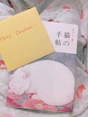 萌一脸vv's 「christmas-presents」themed photo (2017/12/27)