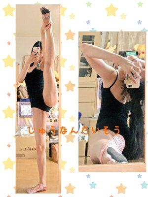 #りこ♪の「バレエ」をテーマにしたコーディネート(2016/07/06)
