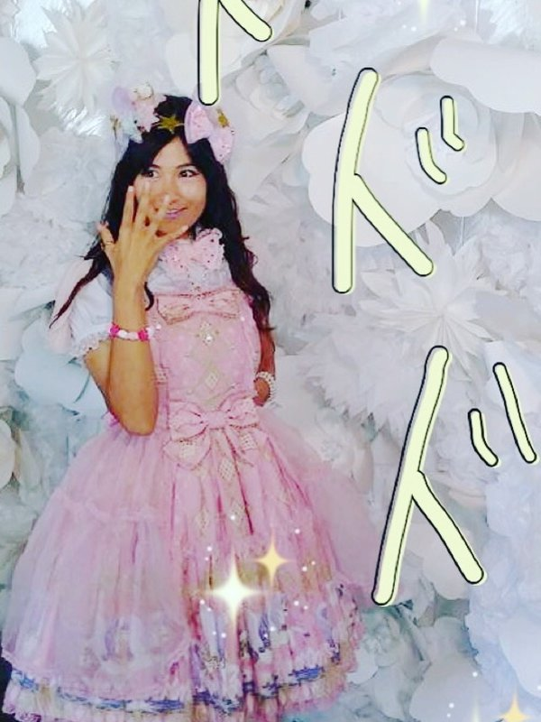 TheRabbitPrincess's 「Angelic pretty」themed photo (2016/12/11)