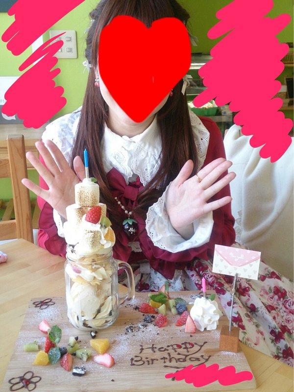 くるみ's 「ベイビーザスターズシャインブライト」themed photo (2017/02/11)