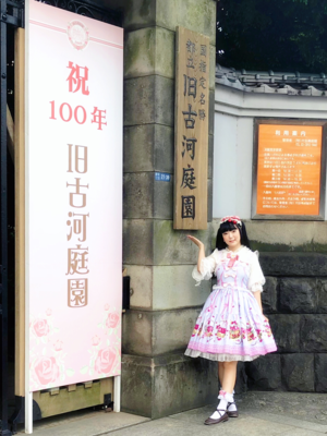 舞's 「Lolita fashion」themed photo (2018/09/20)