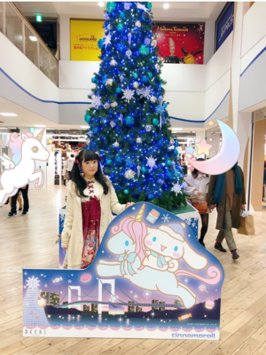 舞's 「Christmas」themed photo (2018/12/26)
