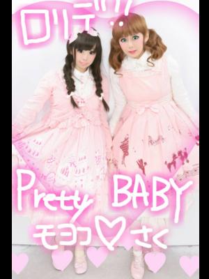 モヨコ's 「Lolita」themed photo (2019/01/20)
