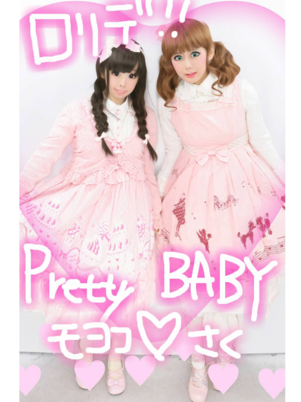 モヨコの「Lolita」をテーマにしたコーディネート(2019/01/20)