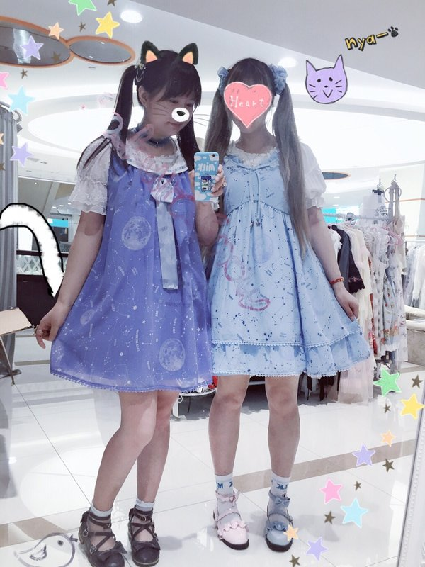 shiina_mafuyu's 「Lolita」themed photo (2019/06/30)