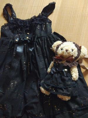布子のコーディネート(2017/06/11)