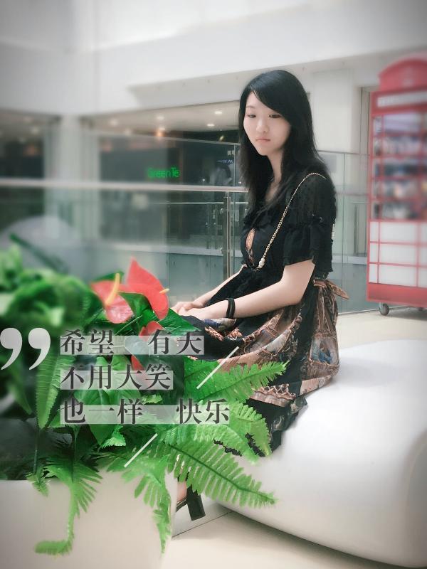 Shiroya's 「桃乐丝」themed photo (2017/08/02)