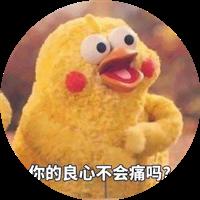 Tmp avatar b54fe126 c0c2 473a a89b a61baec261da