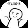 Tmp avatar 7059bf1d 8d54 4f74 8a17 dd517076eb8a
